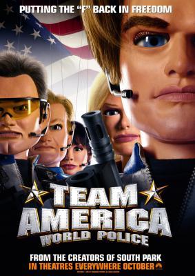 Отряд Америка